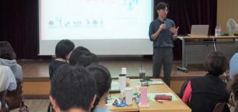 2019년 노인복지 민간단체 지원사업 교육 & 사회복지사 보수교육[서울]