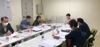 9월 회장단 월례회의
